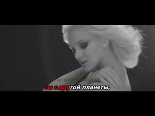 Натали - О боже, какой мужчина (Караоке HD Клип) петь онлайн