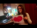 Поздравление с Днём Варенья,нашу любимую Полиночку)