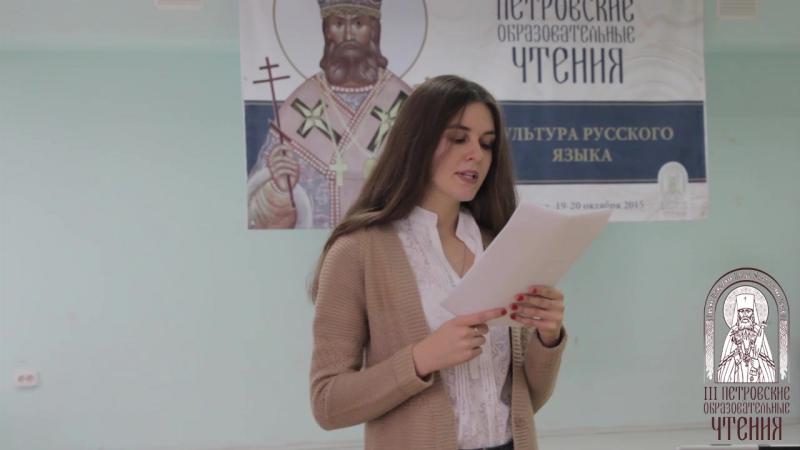 Екатерина Александровна Косминская. Устойчивые фразы, приписываемые Иисусу Христу, в Ватиканском евангелии X века