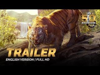ENG | Трейлер: «Книга джунглей / The Jungle Book» 2016 (Super Bowl 2016)