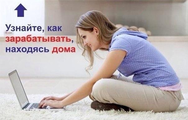 Работа яндекс ру кострома - 20