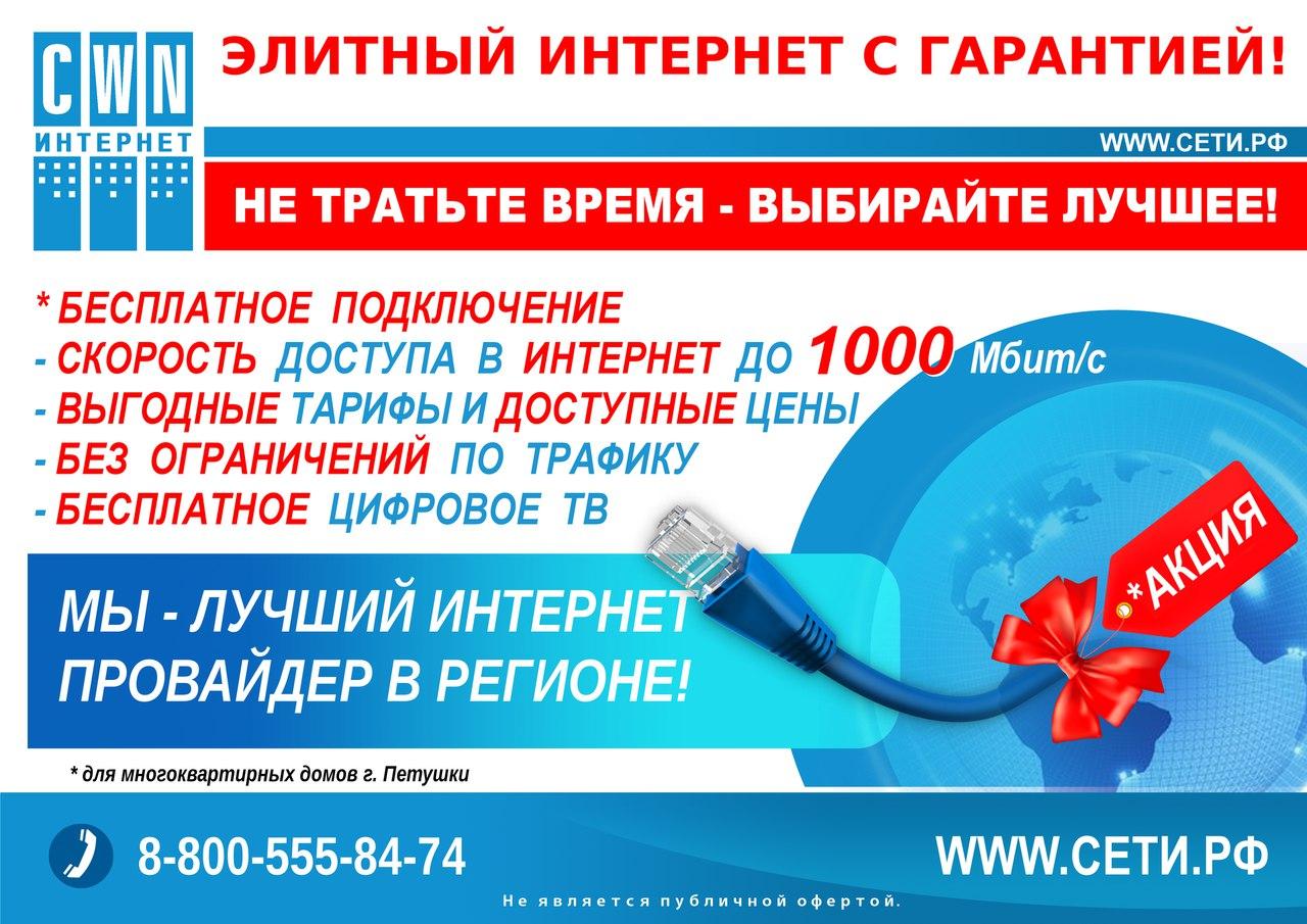 http://cs627719.vk.me/v627719869/10367/iMJtvOmMxP8.jpg
