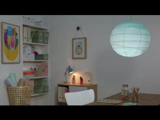 Омбре абажура РЕГОЛИТ Ikea