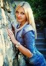 Дарья Нотченко фото #15