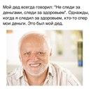Михаил Петренко фото #23