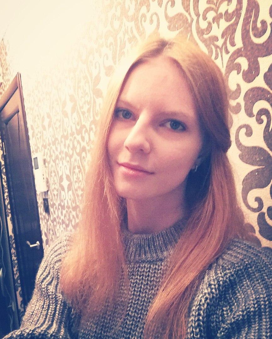 Лера Абасова, Москва - фото №11
