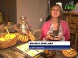 Фестиваль русской чайной традиции прошел в Самаре