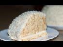 Нежный ТОРТ РАФАЭЛЛО простой рецепт Raffaello Cake Recipe