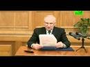 Таинство крещения Осипов Алексей Ильич