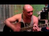 самая Веселая песня под гитару.