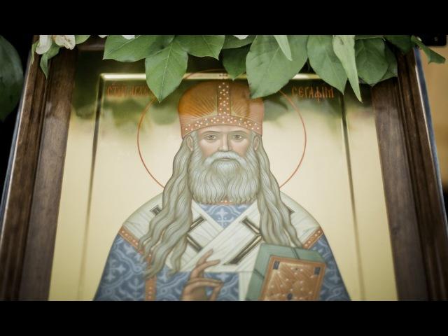Прославление свт. Серафима Богучарского / Glorification of St. Seraphim, archbishop of Boguchar