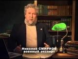 История России XX век. Серия 86. 1941 год Начало
