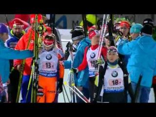 Биатлон. Кубок Мира 2015/16. 1-й этап. Эстерсунд (Швеция). Смешанная эстафета. 29.11.2015