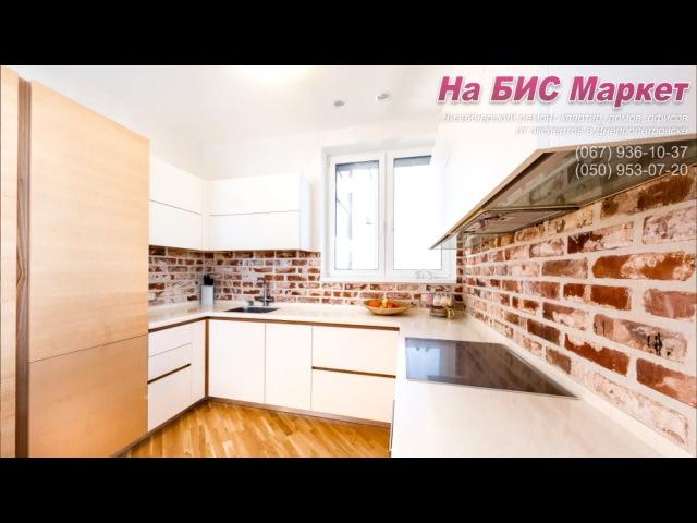 Дизайнерский ремонт кухни: стены из екатерининского кирпича (Днепропетровск)