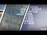 Катя Нова   Что такое любовь Премьера песни, the HD version oficial