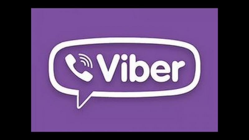 Viber Как сделать эффективную рекламную рассылку по Viber в декабре 2015 г