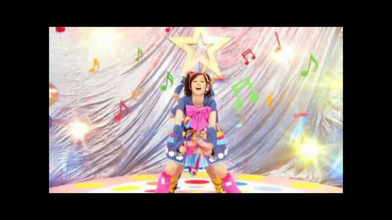 Milky Way Tan Tan Taan Dance Shot ver
