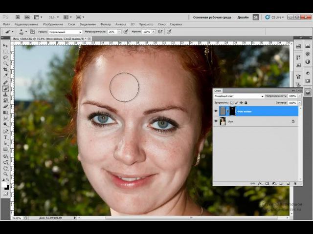 сглаживание кожи фильтр цветовой контраст.mp4