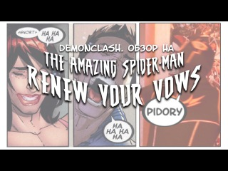 DemonClash - Renew Your Vows (The Amazing Spider-Man)