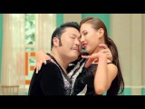PSY DADDY feat