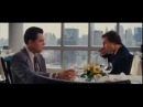 Wolf of Wall Street Волк с Уолл Стрит отрывок из фильма удар кулаком по груди