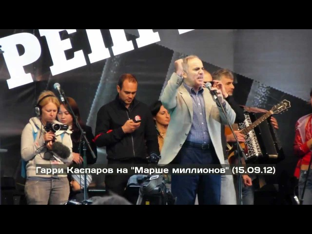 Гарри Каспаров палит контору (по Фрейду)