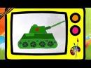 Как нарисовать танк Оживающие рисунки How to draw a tank Наше всё