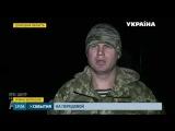 Украина Новости - Разведка: Боевикам Донбасса дан приказ боевикам задействовать все вооружения