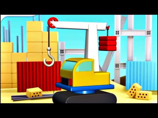 Ma Petite Grue. Jeu de construction - Dessin animé en 3D en français pour les enfants