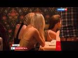 Элитная проститутка врет, что пришла в клуб отдохнуть