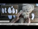 Как я делаю выкройку для игрушек Советы новичкам в видео и в инфобоксе