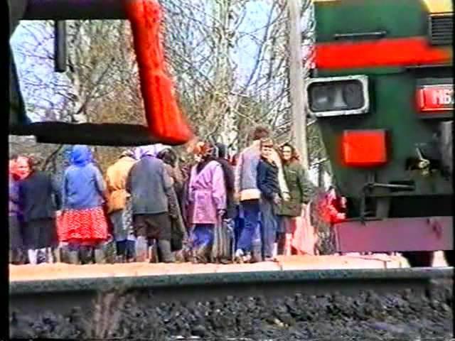 х-дф Бологое-Полоцкая 1997, реж. Алексей Вульфов