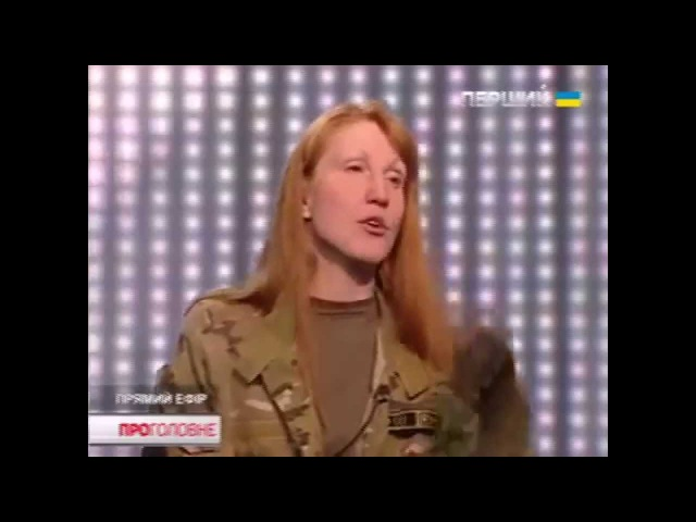 Убита разведчица Правого сектора Анастасия Горячева (Лиса) 09.08.2015
