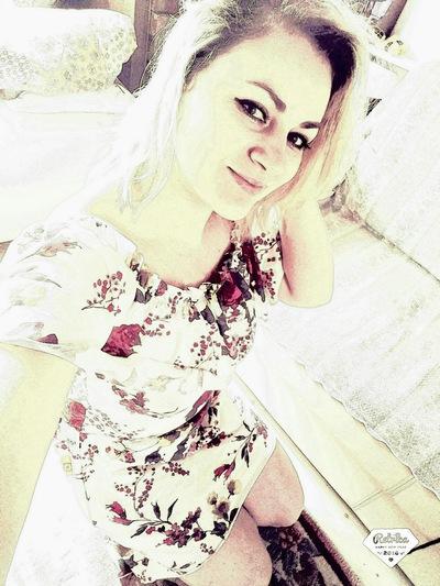 Аня Носкова