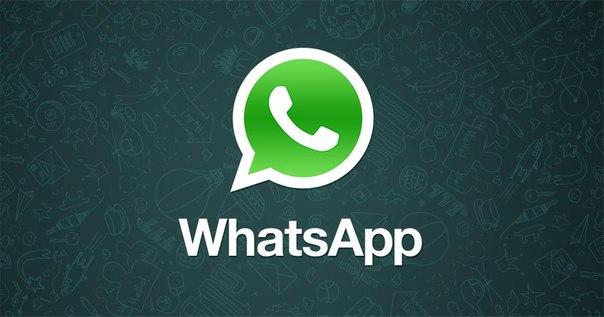 В Бразилии арестовали топ-менеджера Facebook за отказ раскрыть переписку из WhatsApp