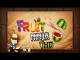 Видео обзоры игрушек 2015 - Смартфон для детей Fruit Ninja (kidtoy.in.ua)