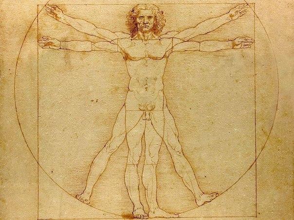 10 уроков от Леонардо да Винчи