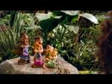 Элвин и бурундуки - Леди Гага [HD]