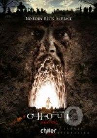 Ghoul (TV)