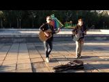 Руслан Сибгатуллин - Не должен (Чебоза cover)