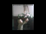 «моя» под музыку Полина Гагарина - A million voices (Евровидение 2015 Россия) - Soundvor.ru. Picrolla