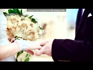 «Наша свадьба 23.07.2015» под музыку Фредерик Шопен - Осенний вальс (Музыка из нашего загса)нижнекамск. Picrolla