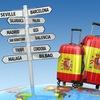 Аренда апартаментов Коста Бланка Туры в Испанию