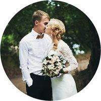 Чита свадебный фотограф