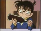 Detectiu Conan - 133 - El cas de l'assassinat dels amics de la magia. Les sospites