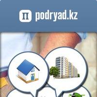 podryadkz