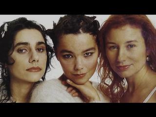 Tori Amos, PJ Harvey, Björk Massive Attack Mashup by Wax Audio