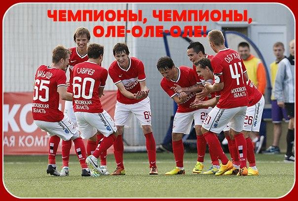 «Спартак-2» разгромил «Зенит-2» и вышел в ФНЛ