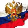 Россия - страна Героев
