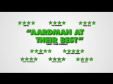 Барашек Шон/Shaun the Sheep Movie (2014) ТВ-ролик №3